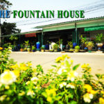 """News website of """"THE FOUNTAIN HOUSE"""""""